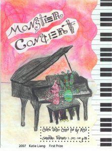 monster-art-2007-a_std