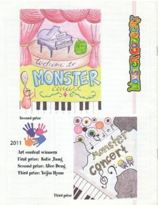 monster-art-2011-b_std